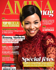 Bonang Matheba Beautiful Amina Cover.jpg